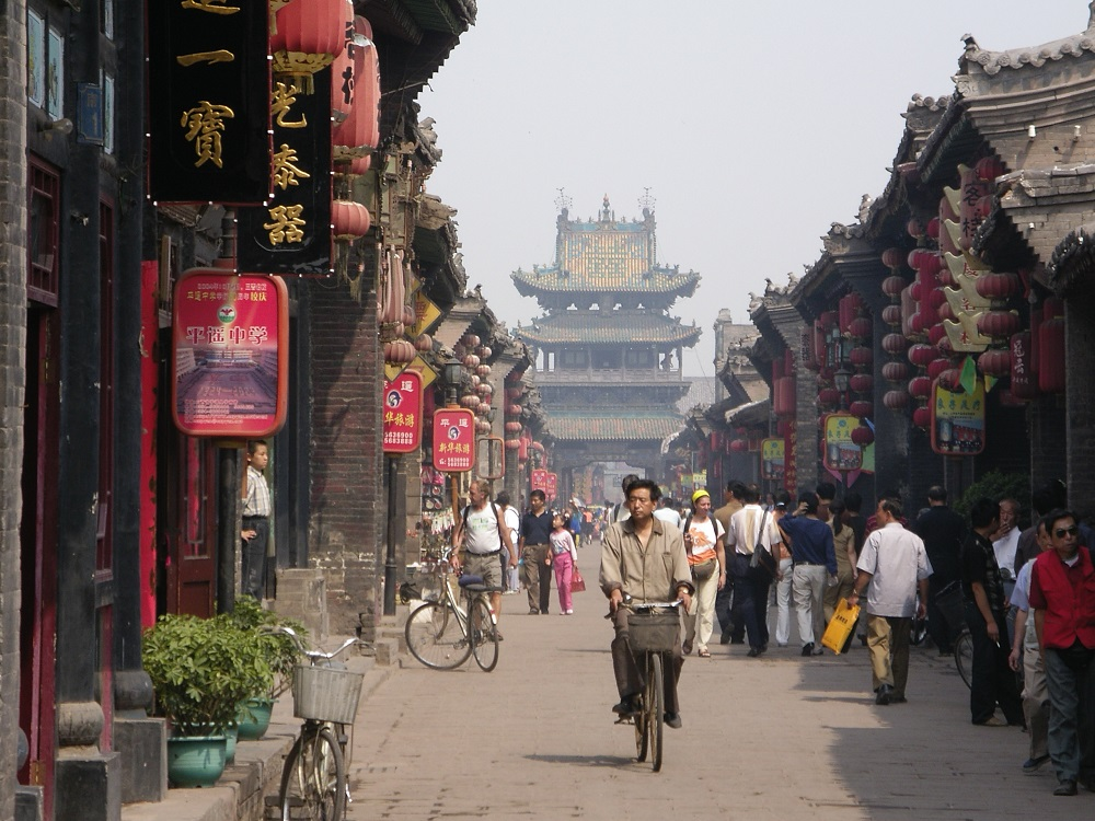 La ville antique de Pingyao