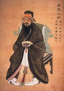 Confucius, illustration